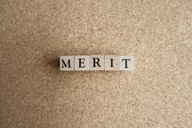 メリットの英単語