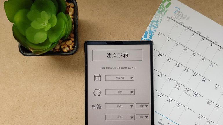 アプリビルダーで本当にお店アプリが作れる? イメージ画像