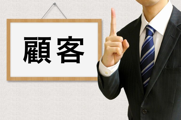 3つのCを企業の業績向上に生かす ―3つのCとは― イメージ画像