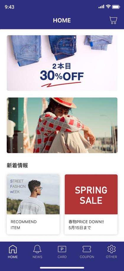 店舗を探す