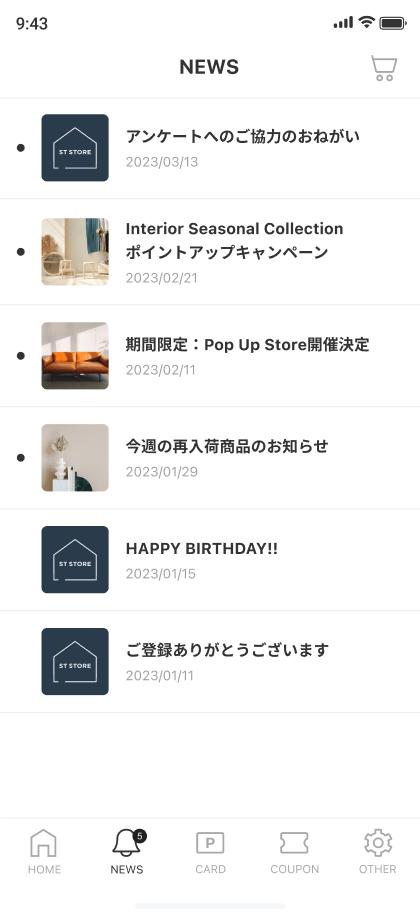 テンプレートアプリ ホーム画面