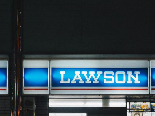ローソン『エッグタルトパイ』にみるマーケティング分析の活用テクニック アイキャッチ画像