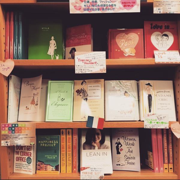 女性が好む本の色
