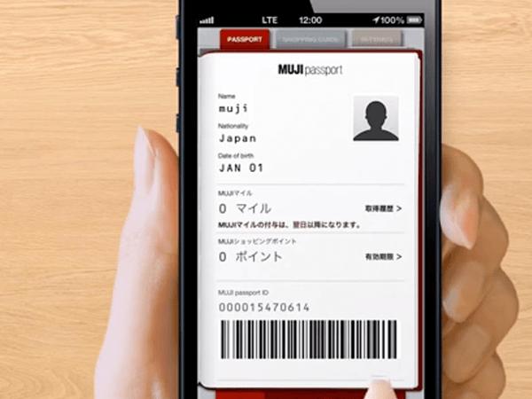 『MUJI passport』-公式アプリを使った戦略 アイキャッチ画像