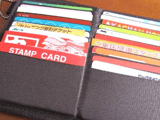 スタンプカード・ポイントカードの歴史 アイキャッチ画像