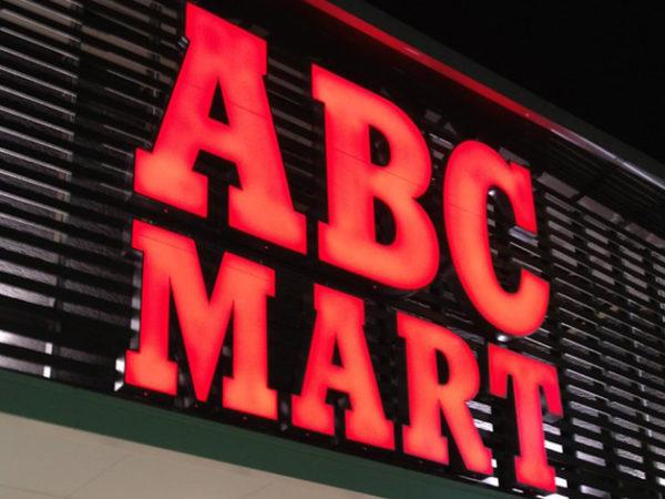 ABCマートのオムニチャネル成功の秘密を徹底的に探っていく! アイキャッチ画像
