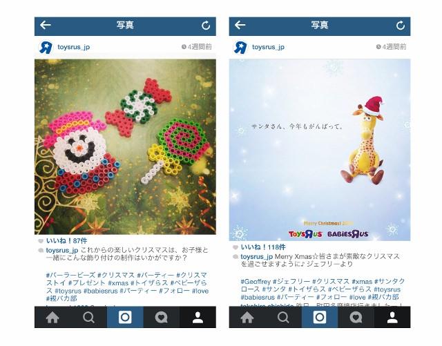 ユーザー参加型 Instagram