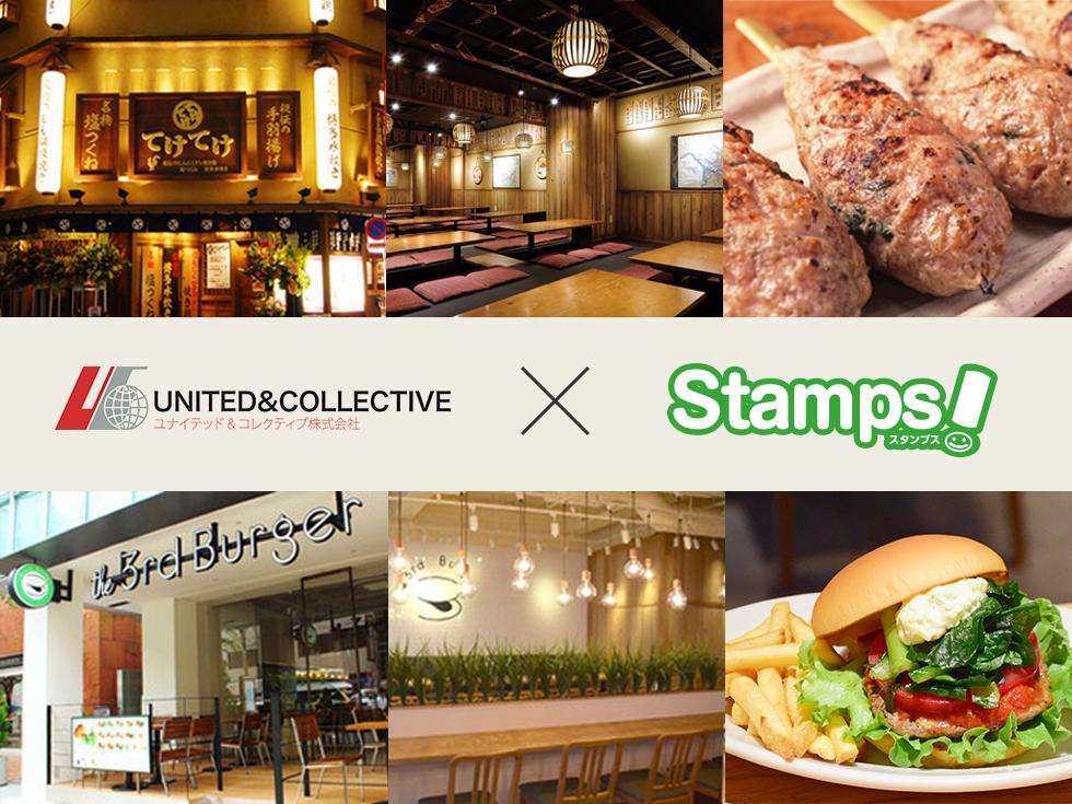 『てけてけ』、『the 3rd Burger』が 顧客管理・販売促進サービス『スタンプス』を全店導入!