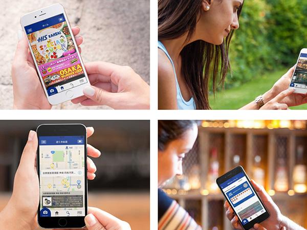 アプリを使ったクーポン&スタンプラリーで関西に来られる訪日外国人を店舗に送客する成果報酬型サービスを開始
