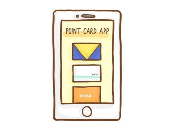 必読!スタンプカード・ポイントカードの電子化まとめ アイキャッチ画像