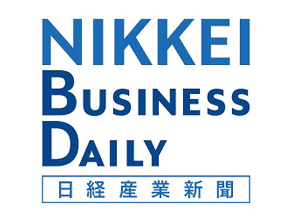 「日経産業新聞」に、当社の取組みに関する記事が掲載されました。