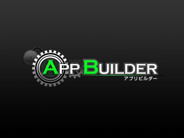 アプリビルダーが作り出す自作店舗アプリの時代 アイキャッチ画像